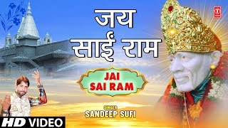 जय साईं राम JAI SAI RAM I SANDEEP SUFI I New Sai Bhajan I Full HD Video Song