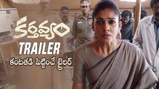 కంటతడి పెట్టించే ట్రైలర్ | Karthavyam Back To Back  Trailer | Nayanthara | Gopi Nainar | Ghibran