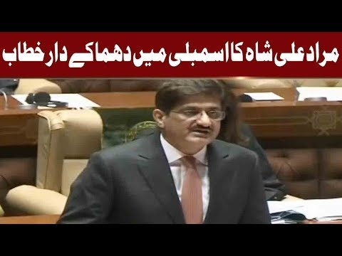 Have Mandate To Present 9 Month Budget: Murad Ali Shah | 17 September 2018 | Express News