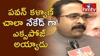 BJP Krishna Saagar Rao Face To Face On Pawan Kalyan | Pawan Kalyan Tour  | hmtv News