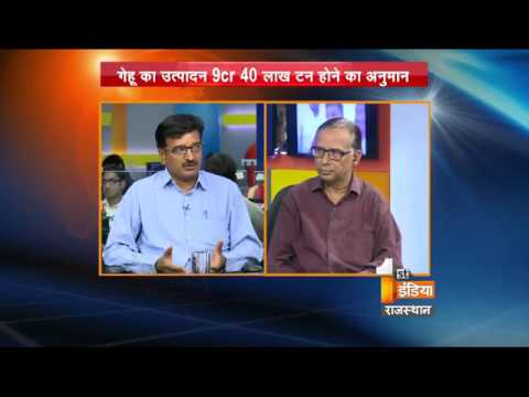 Production of Wheat  | Part – 1 | First India News