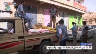 تحذيرات من أزمة إنسانية في عدن بسبب حصار الحوثيين