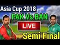 Asia Cup 2018 Live Streaming: Pak Vs Ban, Pakistan Vs Bangladesh Playing11