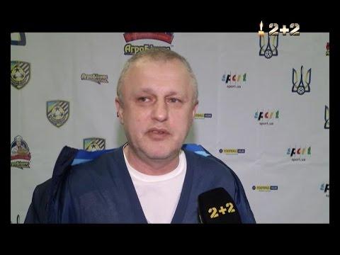 Ігор Суркіс розповів про майбутнє Динамо