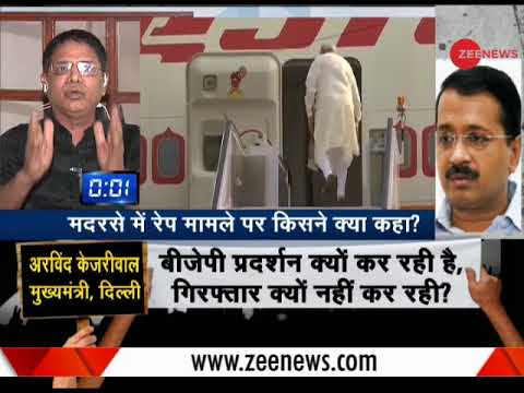 Taal Thok Ke: Rape of juvenile in Ghaziabad madrasaa; Why no disciplinary action is being taken yet? thumbnail