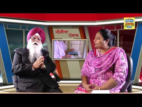 Do Gallan Kariye - S. AjinderPal Singh Chawla (Chairman ROKO CANCER) 080915 (Media Punjab TV)