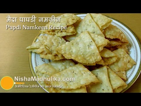 Maida Papdi Recipe