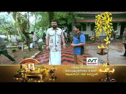 Mazhavil Manorama's Vishu Special Programs video