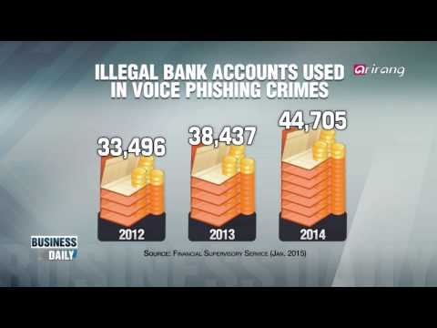 Business Daily-Government efforts to eradicate voice phishing crimes   대포통장 근절로