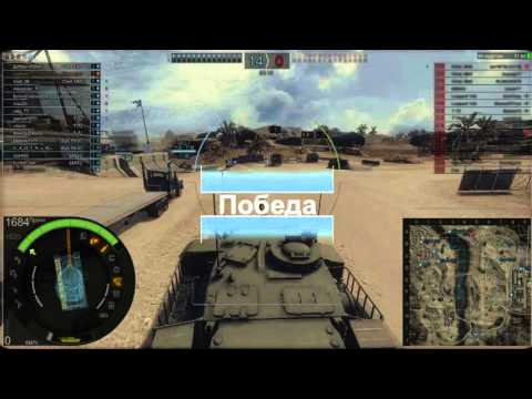Chieftain Mk.5 Armored Warfare: Проект АРМАТА!