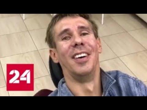 """""""Позор России"""" задергался в стоматологическом кресле - Россия 24"""