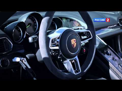 Тест-драйв Porsche 918 Spyder // АвтоВести 133
