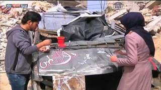 غزة.. تحويل حطام المنازل لأعمال فنية