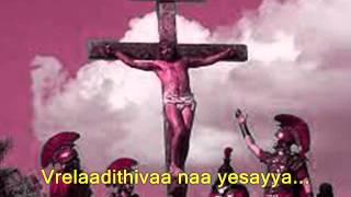 Kaluvari Girilo Siluva Dhaarinai by Bro. JHANBASKAR
