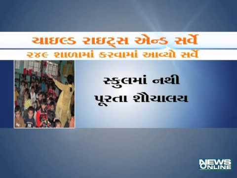 Ahmedabad's not enough toilets in schools