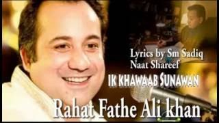 naat sharif  24.Jul.2016