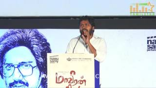 Maaveeran Kittu Movie Audio Launch Part 2