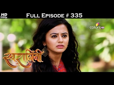 Swaragini - 6th June 2016 - स्वरागिनी - Full Episode thumbnail