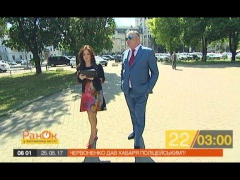 55 за 5: Червоненко шокировал скандальным интервью