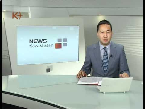 Kazakhstan. News 25 April 2012 / k+