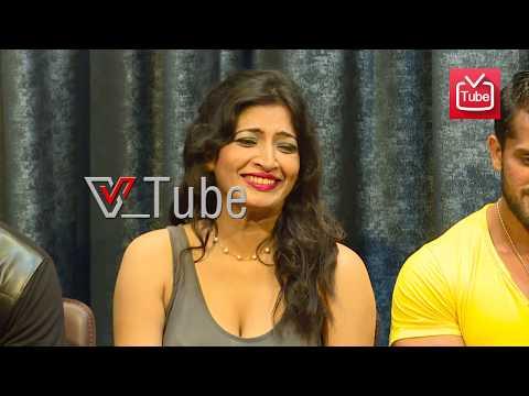 Anitha Bhat Special Interview | Vaishakini Movie thumbnail