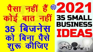 Top 35 Small Business Ideas in India for Starting Your Own Business    SPL LIVE LEARNING