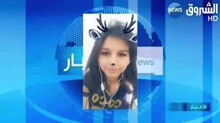 الرسالة التي أبكت الجزائريين.. المنتحرة خولة تكشف المأساة.. الحوت صار يقتل مثنى وثلاث!