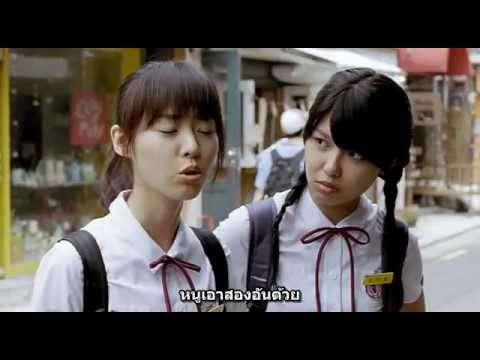 Hello School Girl 3 11 [sub Thai] video