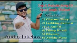 Audio Jukebox Of Sunil Singh Thakuri | Top Collection Nepali Pop Song