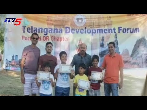 TDF FortlandChapter Vanabhojanalu Event, USA | TV5 News