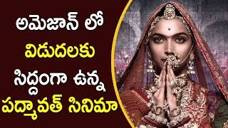Padmavat Movie In Amazon prime | Deepika Padukone, Sahid Kapoor,