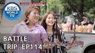 Battle Trip | 배틀트립 – Ep.114 Lee Suji and Song Daeun's trip to Bandung! [ENG/THA/2018.11.11]