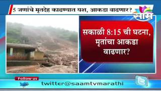 15 dead, 100 buried in Pune landslide
