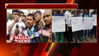 OU Students Rally Against Panchayat Results