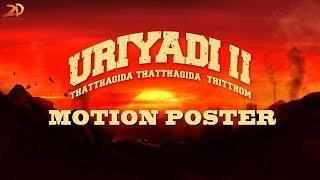 Uriyadi 2 Motion Poster