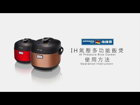 IH Pressure Rice Cooker: Opreating Instructions