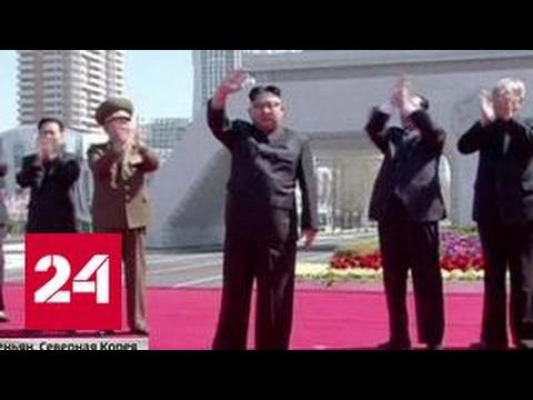 Корреспондент ВГТРК приблизилась к лидеру КНДР: репортаж из самой закрытой страны мира