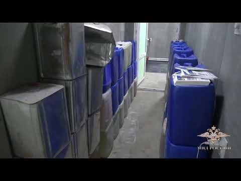 Иностранцы в Ивановской области устроили грандиозный цех по производству наркотиков, в котором полицейские нашли 192 килограмма готового к употреблению зелья (видео)