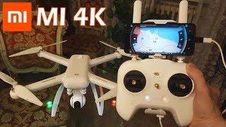 Comprare Xiaomi Mi drone 4k