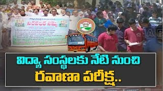 Telangana RTC Strike:  Schools To Reopen on Today, Govt Clarifies Bus Passes Still Valid | ABN