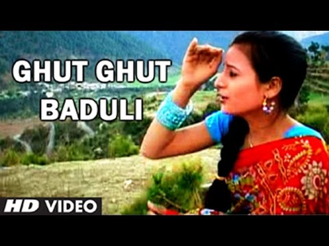 Ghut Ghut Baduli (new Garhwali Video Song baduli Album) - Vinod Bijalwan, Meena Rana video