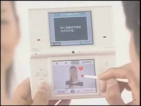 The New Nintendo DSi in Action