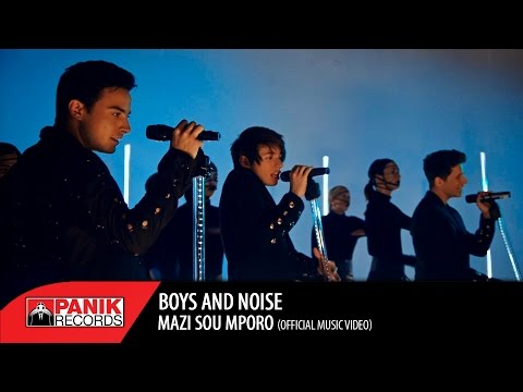 ΜΑΖΙ ΣΟΥ ΜΠΟΡΩ - BOYS AND NOISE | OFFICIAL VIDEO CLIP klip izle