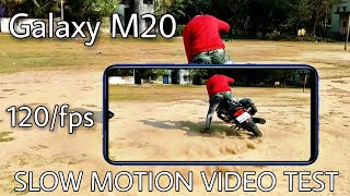 galaxy m20 slow motion video test, galaxy m10 slow motion video test, slow motion video galaxy m20