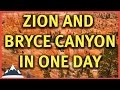 Visiting Zion And Bryce Canyon National Parks In One Day mp3