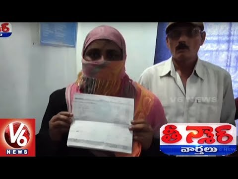 SBI Bank Employees Cheats Customer, Withdraws 90K From Fake ATM Card | Teenmaar News