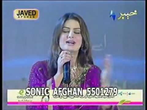 - Ghazala Javed New Song---meena Ba Kawo Janana---.flv video