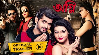 Agnee | Official Trailer | Mahi & OM | Eskay Movies