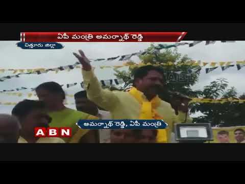 Minister Amarnath Reddy slams YS Jagan and Pawan Kalyan
