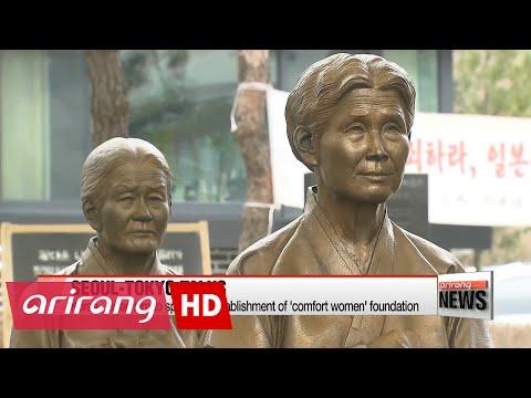Korea, Japan aim to speed up establishment of 'comfort women' foundation